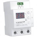 Terneo Термостат для теплого пола Terneo b20