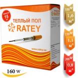 Ratey Двужильный нагревательный кабель Ratey 1,20 (6,0-8,0 м2)