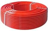 Труба для теплого пола Giacotherm 16х2,0 (240м.)