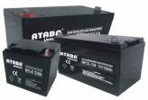 Аккумуляторная батарея ATABA Ukraine NP 12-17
