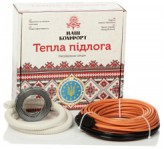 Одножильный кабель для пола Наш Комфорт НК-1000 (6,0-7,5 м2)