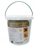 Катализатор для сжигания сажи Spalsadz 5 кг (банка)