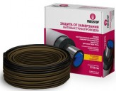 Теплолюкс Саморегулирующийся кабель для обогрева труб  Freezstop-30 (2м.пог / 60Вт)