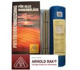 Двужильный мат Arnold Rak Premium | 0,75 м2 | Теплый пол под плитку