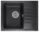 Гранитная мойка Fosto 55x46 SGA-420 (черный)