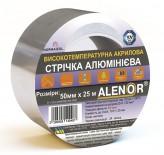 Высокотемпературная алюминиевая клеющая лента Аленор 40 мкм (шир. 100мм)
