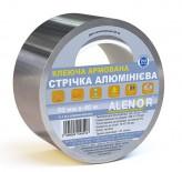 Normaizol Алюминиевая клеющая лента армированная Аленор 20 мкм (шир. 100мм)