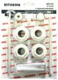 """Комплект для подключения радиатора с кронштейнами 1""""х1/2"""""""