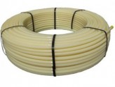Труба для теплого пола KAN-therm PE-Xc 16х2,0