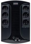Иcточник бесперебойного питания LogicPower LP 850VA-6PS