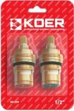 Комплект букс для смесителя Koer KR.599