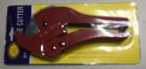 Ножницы для металлопластиковой трубы (труборез)