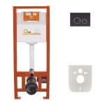 Инсталляция для унитаза 4в1 Q-tap Nest ST ( Клавиша круглая Black mat 150х220х13mm)