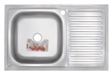 Zerix Мойка кухонная ZERIX Z8050L-04-160E (SATIN) (ZS0592)