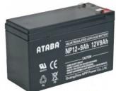 Аккумуляторная батарея ATABA Ukraine NP 12-9