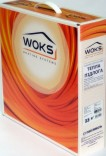 Нагревательный кабель Woks-17, 2000 Вт (123м) 10,5-15,4 м2