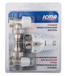 Термостатический комплект угловой ICMA KTE985774805AD