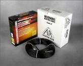 Греющий кабель AR Standart 6101-20 EC (1,0 - 1,5 м2)