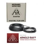 Теплый пол Arnold Rak | Нагревательный кабель Standart | 200Вт/10м